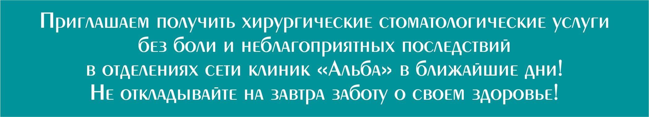 Хирургическая стоматология_03