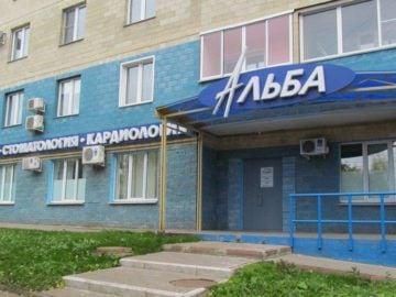 Фасад клиники ул. Преображенская д. 82/1