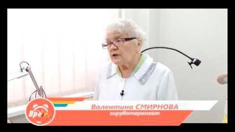 Видео-3
