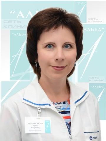 Филимонова