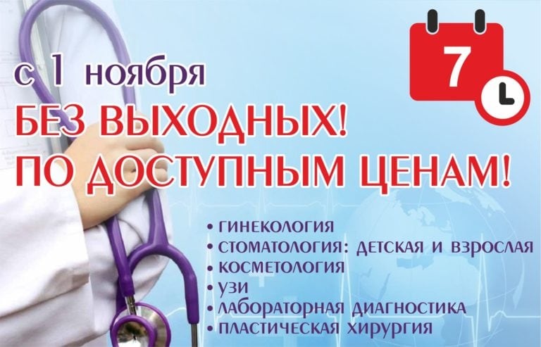 режим_новость_сайт