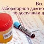 анализ_новость