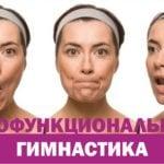 Миофункциональная гимнастика_02