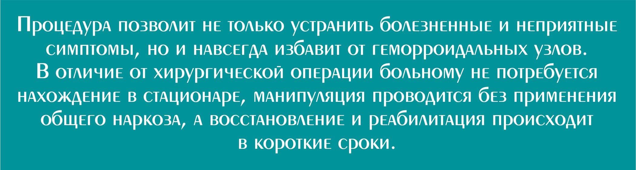 Легирование кольцами_03