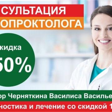 Колопроктолог_а