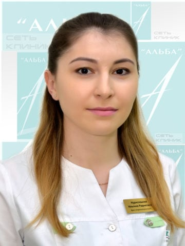 Нурисламова