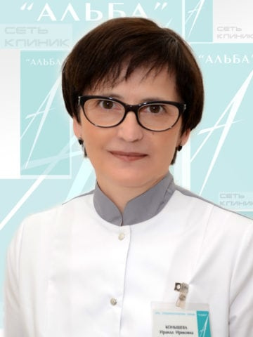 Конышева