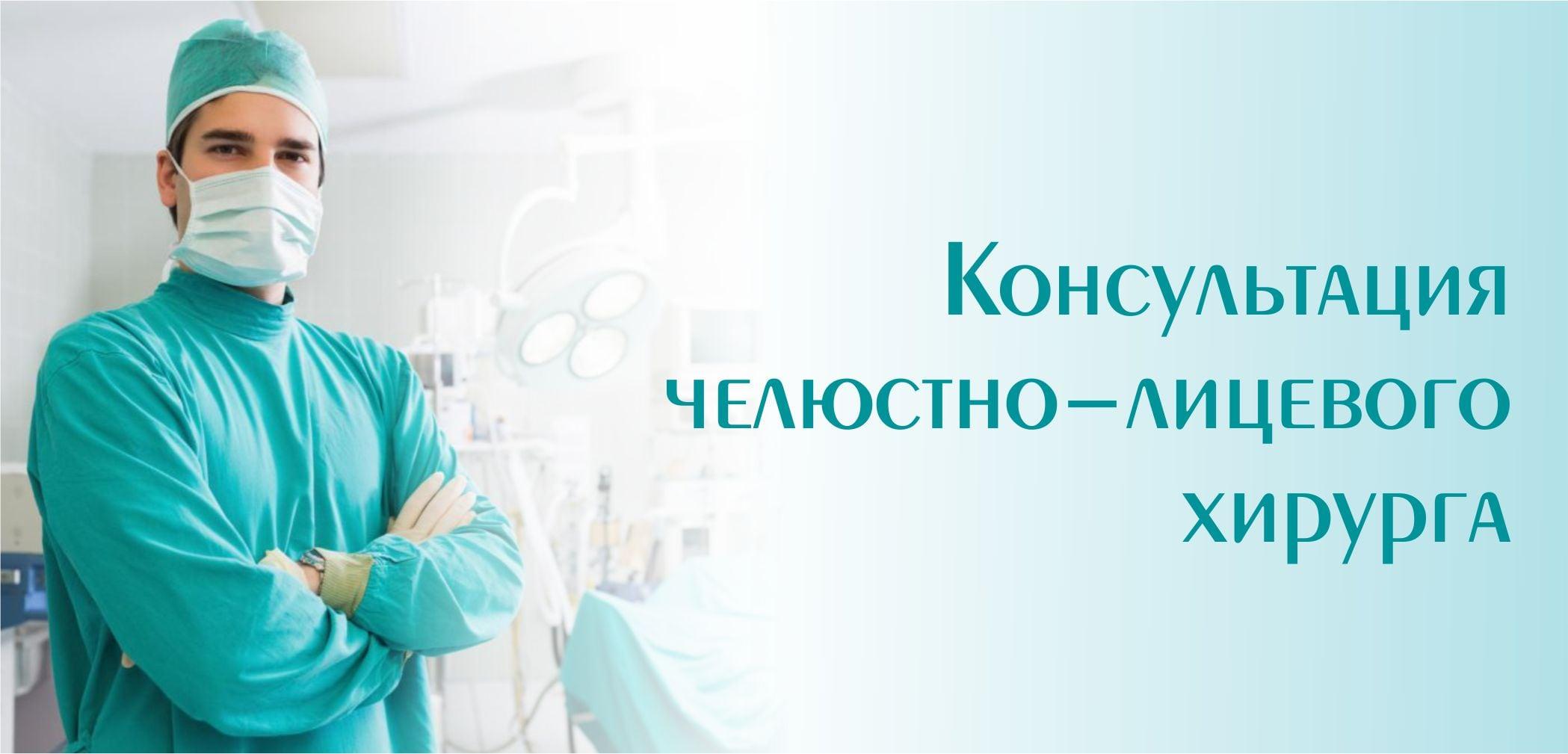ЧЛХ-испр