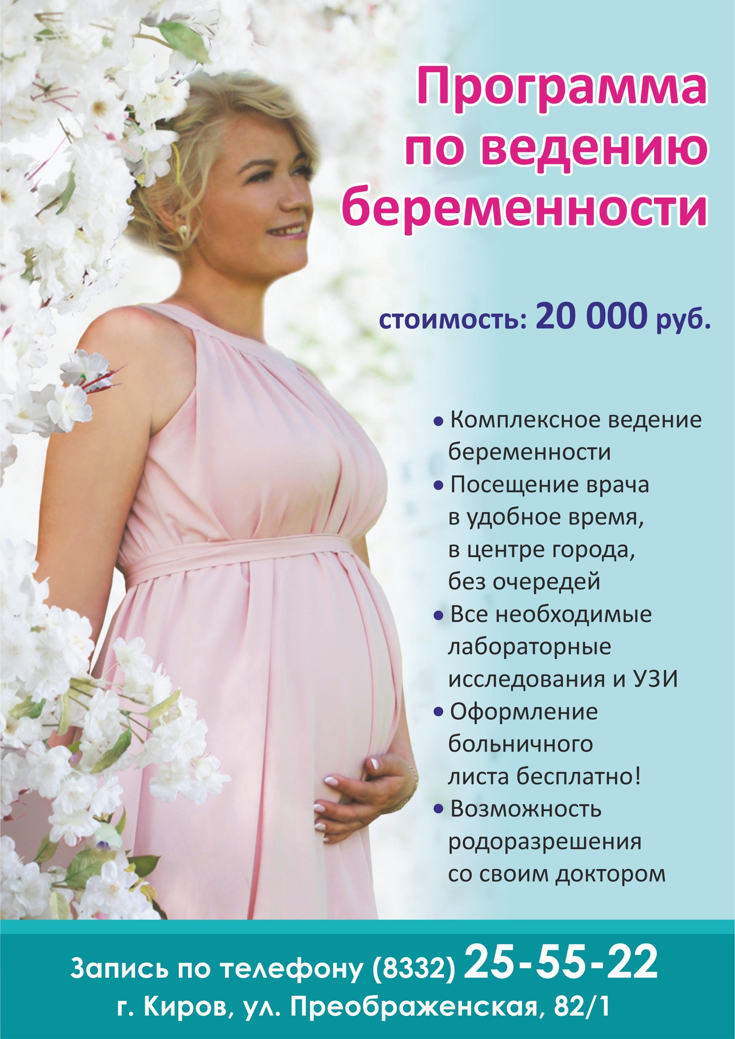 А4_нов