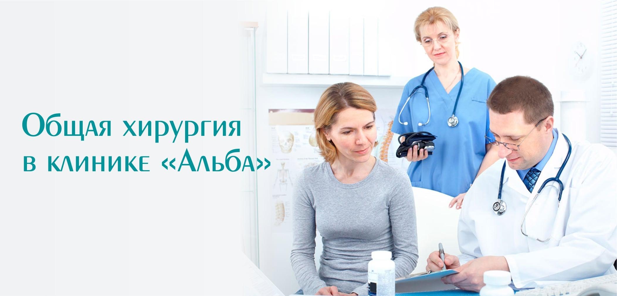 Общая хирургия_